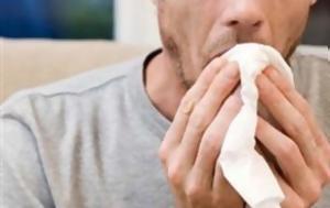 Εκδήλωση, Παγκόσμια Ημέρα Φυματίωσης, Παπανικολάου, ekdilosi, pagkosmia imera fymatiosis, papanikolaou