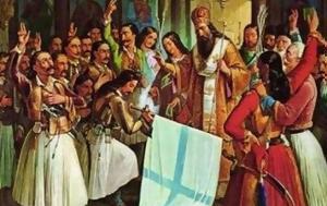 25 Μαρτίου 1821, Θρύλος, Αγίας Λαύρας, [photos], 25 martiou 1821, thrylos, agias lavras, [photos]