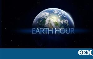 Ώρα, Γης 2018, Σάββατο, ora, gis 2018, savvato