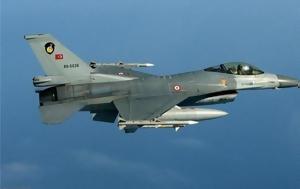 Συνετρίβη, F-16, Καππαδοκία - Νεκρός, synetrivi, F-16, kappadokia - nekros