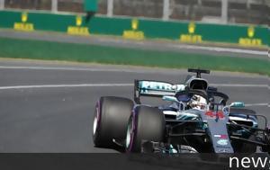 GP Αυστραλίας, Ταχύτερος, Hamilton, GP afstralias, tachyteros, Hamilton