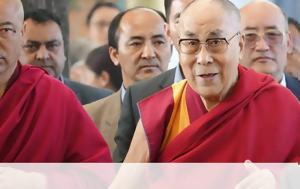 Τέλος, Δαλάι Λάμα, telos, dalai lama