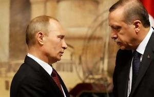 Πούτιν, Ερντογάν, poutin, erntogan