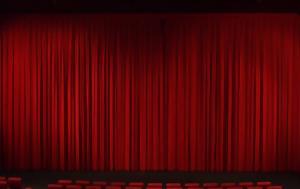 Eκδήλωση, Θεσσαλικού Θεάτρου, Ekdilosi, thessalikou theatrou