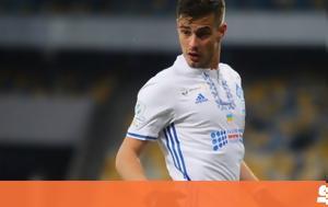 Olympiacos, Aleksandar Pantić