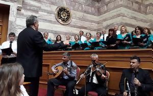 Βουλή Μελωδίες, Δίστομο, Στείρι, 25η Μαρτίου, vouli melodies, distomo, steiri, 25i martiou