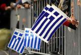 Ποιοι, Αθήνα,poioi, athina