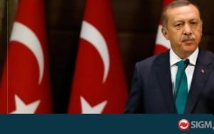 Ερντογάν, Προχωράει, Μέμπιτς #45 Ενήμεροι Πούτιν#45Τραμπ, erntogan, prochoraei, mebits #45 enimeroi poutin#45trab