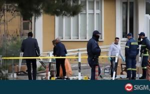 ΧΥΤΥ#45ΧΥΤΑ, Καταστράφηκαν, Δικαστηρίου, chyty#45chyta, katastrafikan, dikastiriou