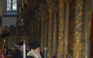 Ακάθιστος Ύμνος, Πατριαρχικό Ναό ΒΙΝΤΕΟ, akathistos ymnos, patriarchiko nao vinteo