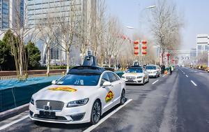 Δοκιμές, Πεκίνο, Google, dokimes, pekino, Google