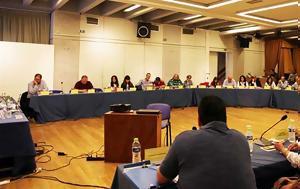 Συνεδρίαση Δημοτικού Συμβουλίου Κηφισιάς, 28 Μαρτίου, synedriasi dimotikou symvouliou kifisias, 28 martiou