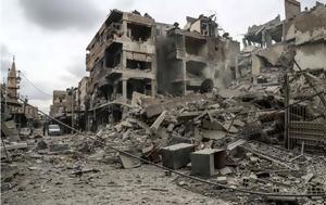 Συρία, Γούτα, syria, gouta