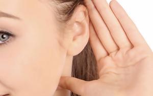 """Η πρόβλεψη του εγκεφαλικού """"περνάει""""... από τα αυτιά!"""