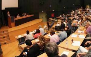 Συνεδριάζει, Περιφερειακό Συμβούλιο Αττικής, 29 Μαρτίου, synedriazei, perifereiako symvoulio attikis, 29 martiou