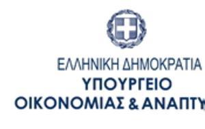 Χρηματοδότηση 1118, Στερεά Ελλάδα, Προγράμματος Δημοσίων Επενδύσεων, chrimatodotisi 1118, sterea ellada, programmatos dimosion ependyseon