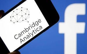 Έρευνα, Cambridge Analytica, Λονδίνο, erevna, Cambridge Analytica, londino