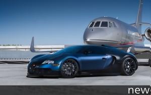 Video, Bugatti Veyron… Head, State