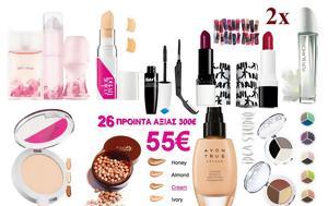 26 Προϊόντα – Πολυτελείας Αξίας 300€, 55€, 26 proionta – polyteleias axias 300€, 55€