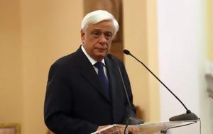 Παυλόπουλος, Λωζάννης, pavlopoulos, lozannis