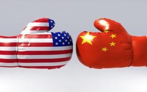 Κίνα, Τραμπ, kina, trab