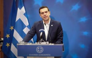 Bloomberg, Άβολα, Τσίπρας, Σύνοδο, Ρωσίας, Bloomberg, avola, tsipras, synodo, rosias
