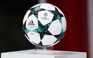 Βρέχει, Champions League, vrechei, Champions League