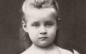 Πριγκίπισσα Αλεξάνδρα, Ελλάδας, prigkipissa alexandra, elladas