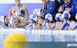 Ελλάδα, Europa Cup, ellada, Europa Cup