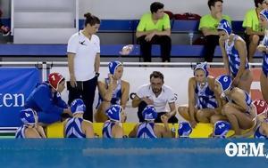 Greek 's, Europa Cup