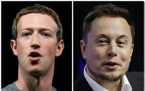 Έλον Μασκ, Facebook, elon mask, Facebook