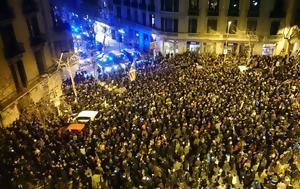 Μαδρίτη, – Διαδηλώσεις, Καταλονίας, madriti, – diadiloseis, katalonias