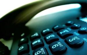 Τι να κάνετε όταν σας ενοχλούν με τηλεφωνήματα ακόμα και αν σας καλούν από απόκρυψη