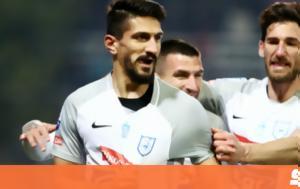 Tzimopoulos, Karanikas, PAS Giannina, 2017-18