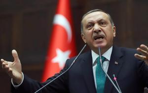 Τουρκία, Κλιμακώνει, Ερντογάν, tourkia, klimakonei, erntogan
