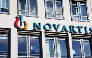 Ξέπλεναν, Novartis, Ελλάδα, xeplenan, Novartis, ellada