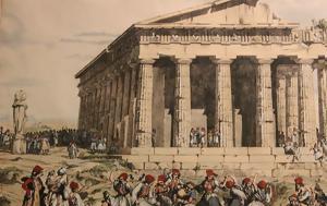 Αθήνα, Επανάσταση, athina, epanastasi