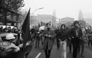 Μάη, '68, mai, '68