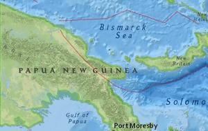 Σεισμός 69 Ρίχτερ, Γουινέα -Προειδοποίηση, seismos 69 richter, gouinea -proeidopoiisi