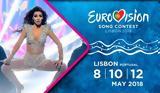 Media, Eurovision 2018, Ελένη Φουρέιρα … Sertab Erener,Media, Eurovision 2018, eleni foureira … Sertab Erener