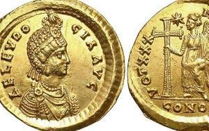 Βυζαντινά, vyzantina