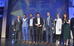 WIND Hellas, Sales Excellence Awards 2018