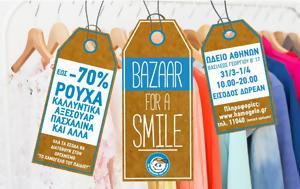 Αυτό, Σαββατοκύριακο, Bazaar, Χαμόγελο, Παιδιού, afto, savvatokyriako, Bazaar, chamogelo, paidiou