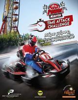 Πάρε, 1ο Power Karts Time Attack Challenge, Allou Fun Park,pare, 1o Power Karts Time Attack Challenge, Allou Fun Park