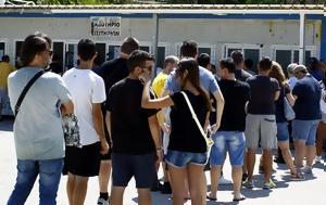 Κορυφώνεται, ΑΕΚ - Παναθηναϊκός, koryfonetai, aek - panathinaikos