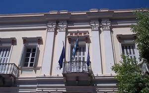 Πάτρα, Τρίτη, Οικονομική Επιτροπή, Δήμου, patra, triti, oikonomiki epitropi, dimou