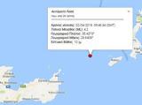 Σεισμός, Κρήτη – Κουνήθηκαν Κάσος, Κάρπαθος,seismos, kriti – kounithikan kasos, karpathos