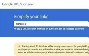 Google, URL