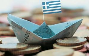 Αυτές, Ελλάδα, aftes, ellada