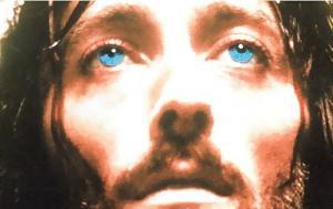 Αυτά, Ο Ιησούς, Ναζαρέτ, [photos], afta, o iisous, nazaret, [photos]